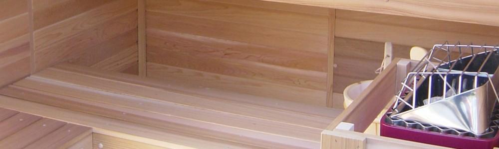Used Saunas & Discount Saunas